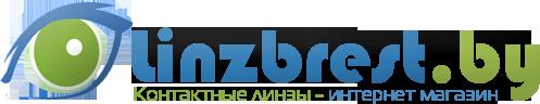 Контактные линзы в интернет-магазине Linzbrest.by